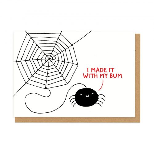 I Made it With My Bum Greeting Card
